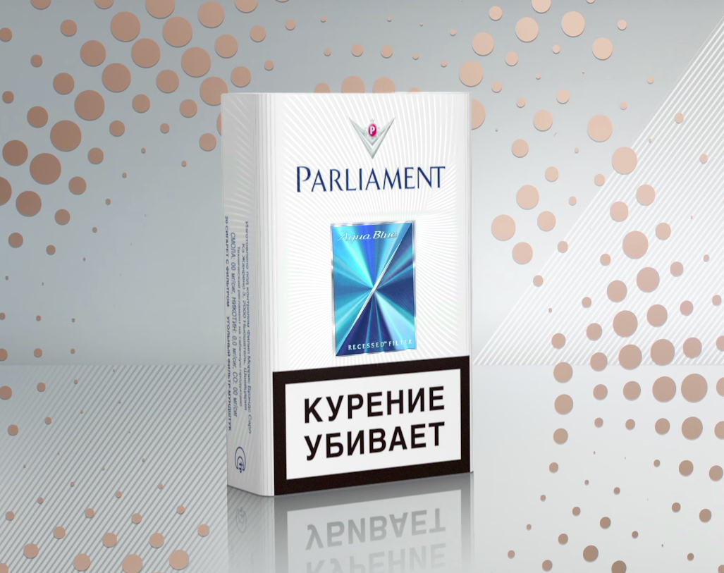 Lanzamiento Packshot Parliament